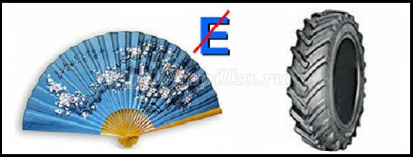 http://ped-kopilka.ru/upload/blogs/31374_4e2c8b54e28cc0873266e141b4c77d31.png.jpg