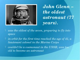 John Glenn – the oldest astronaut (77 years). was the oldest of the seven, pr