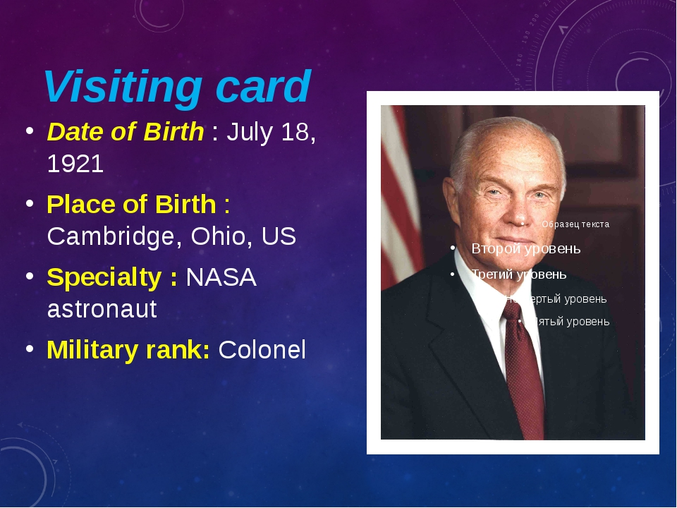Visiting card Date of Birth : July 18, 1921 Place of Birth : Cambridge, Ohio,...