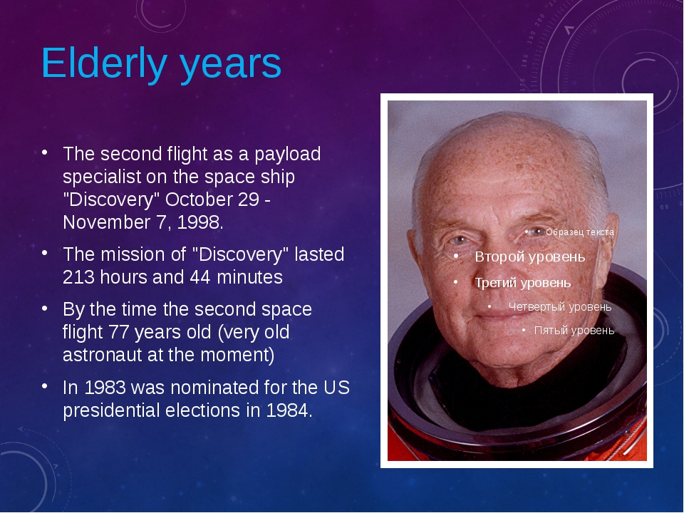 "Elderly years The second flight as a payload specialist on the space ship ""Di..."