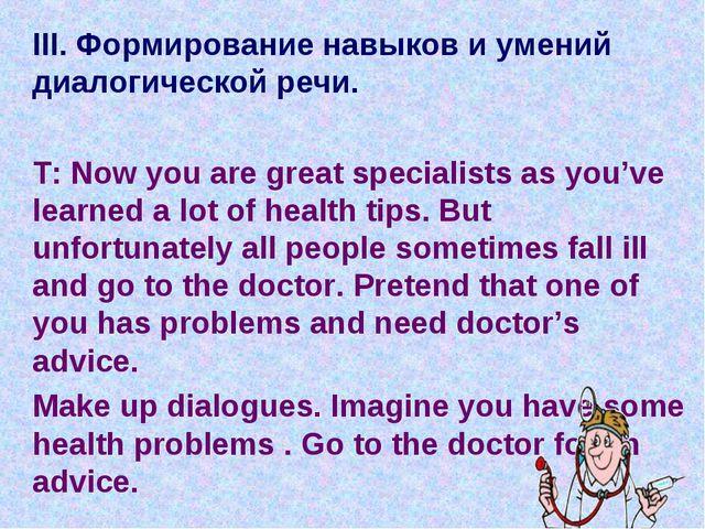 III. Формирование навыков и умений диалогической речи. T: Now you are great s...