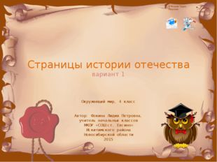 Информационные источники Дмитриева О. И. Поурочные разработки по курсу «Окруж