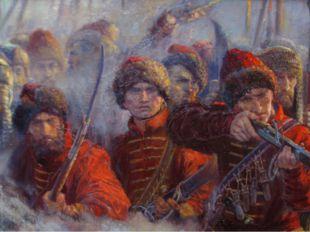 От княжеских дружин к стрелецкому войску ВXIV в.постояннымядром