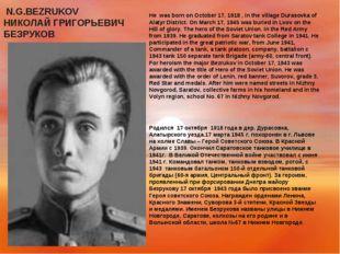 N.G.BEZRUKOV НИКОЛАЙ ГРИГОРЬЕВИЧ БЕЗРУКОВ He was born on October 17, 1918 ,