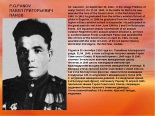P.G.PANOV ПАВЕЛ ГРИГОРЬЕВИЧ ПАНОВ He was born on September 25, 1919 , in the