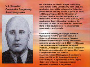 V.A.Soloviev Соловьёв Владимир Александрович He was born in 1909 in Alatyre i