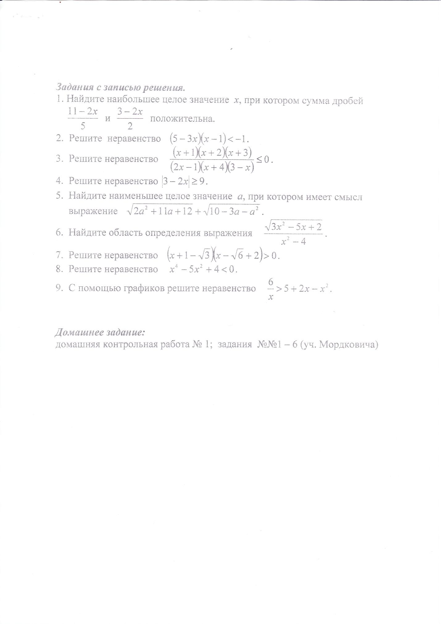 C:\Users\User\Desktop\IMG_0001.bmp