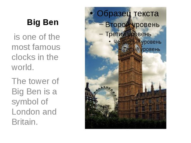 Big Ben is one of the most famous clocks in the world. The tower of Big Ben i...