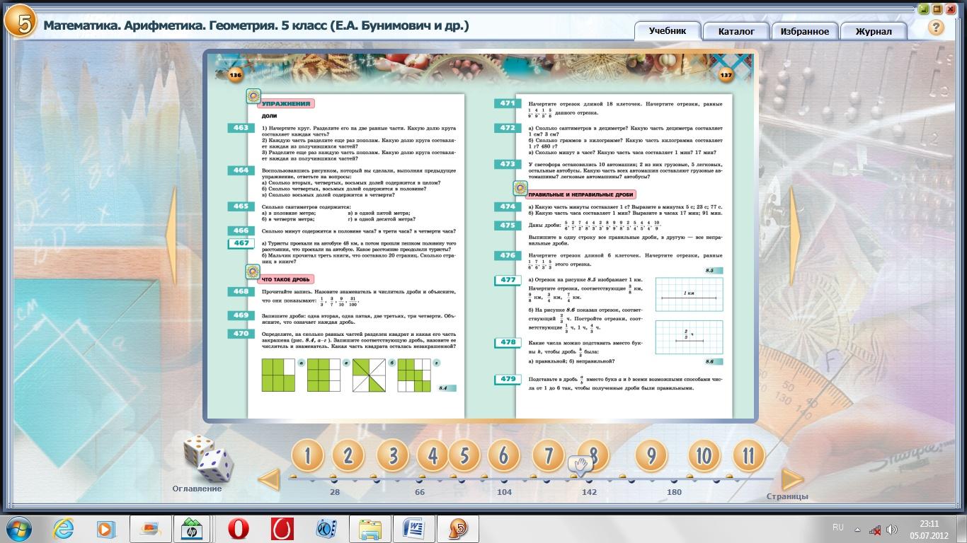 hello_html_m532ac76b.jpg
