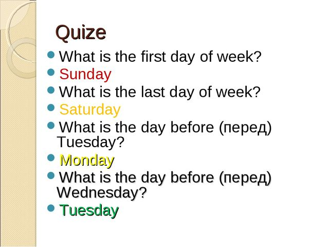 Quize What is the first day of week? Sunday What is the last day of week? Sat...