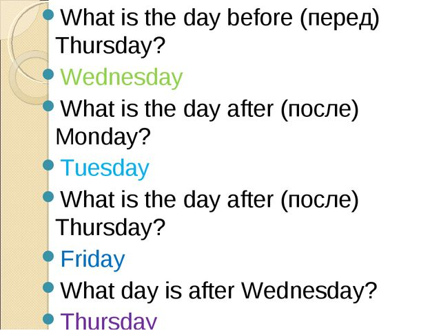 What is the day before (перед) Thursday? Wednesday What is the day after (пос...