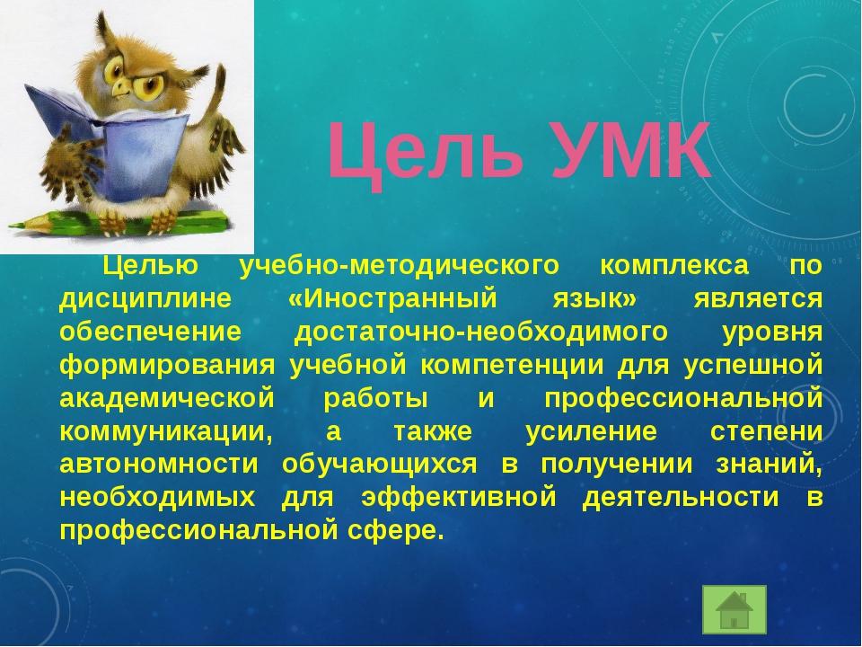Учебно- методическое пособие по грамматике английского языка