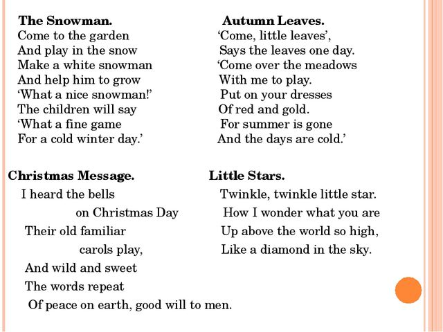 The Snowman. Autumn Leaves. Come to the garden 'Come, little leaves', And pl...