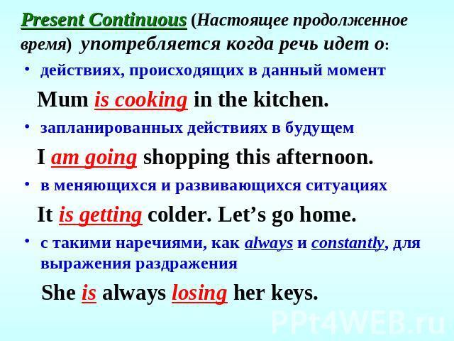 http://ppt4web.ru/images/848/22727/640/img5.jpg