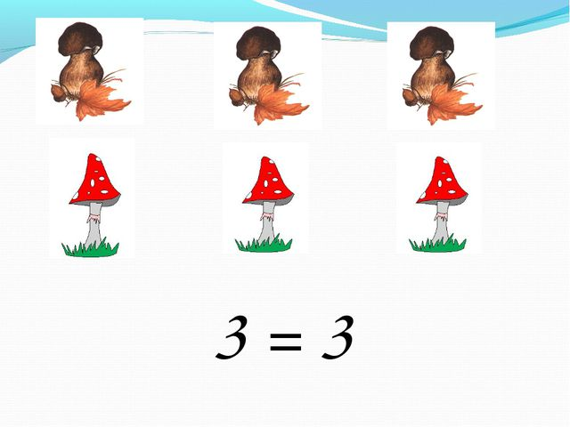 3 = 3