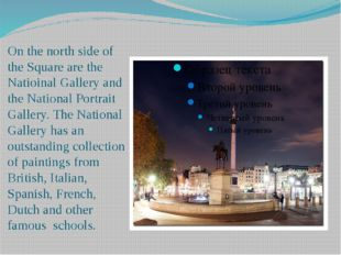 On the north side of the Square are the Natioinal Gallery and the National Po