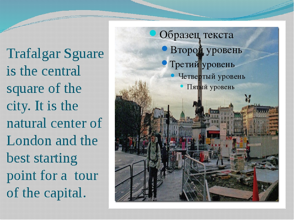 Trafalgar Sguare is the central square of the city. It is the natural center...