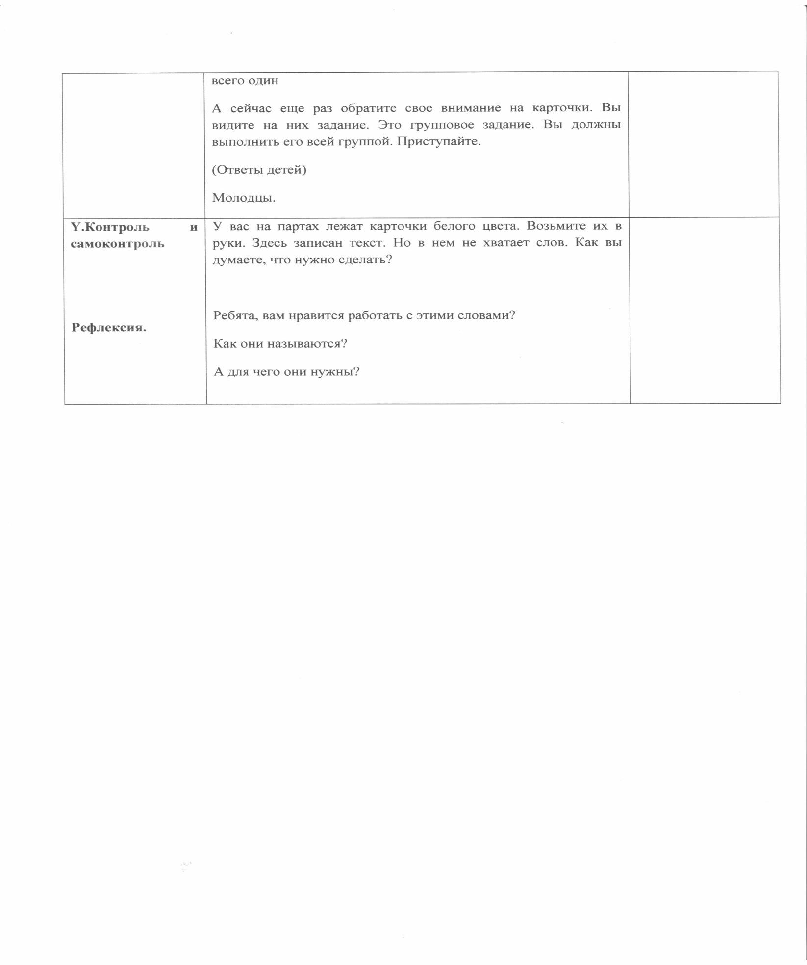 C:\Users\жюдьолд\Desktop\уроки мои\лист 4 001.jpg