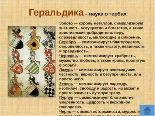 Палеография – наука, изучающая историю письма