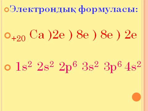 hello_html_m119283e.png