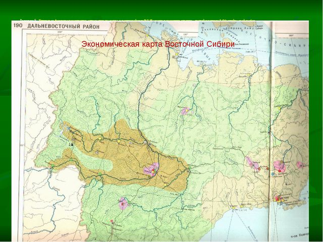 Задание 5. Учитывая факторы размещения, определите по карте, в каких районах...