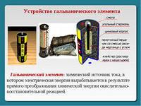 http://im2-tub-kz.yandex.net/i?id=658153967-06-72&n=21