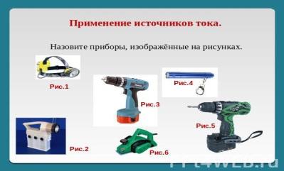 http://ppt4web.ru/images/73/11377/640/img19.jpg