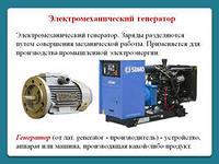 http://im6-tub-kz.yandex.net/i?id=33585968-10-72&n=21