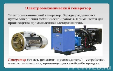 http://ppt4web.ru/images/73/11377/640/img7.jpg