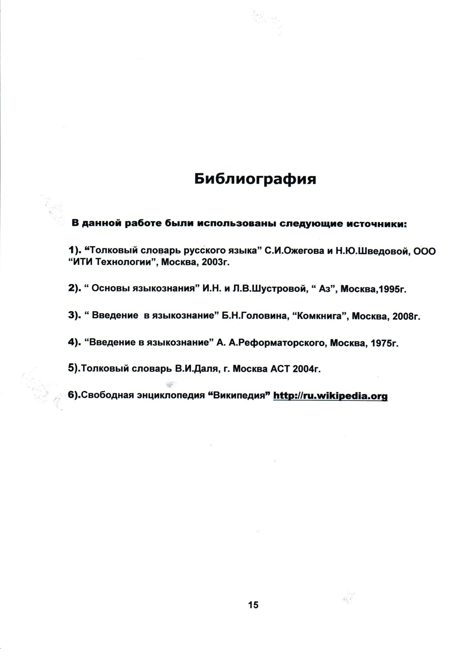 C:\Users\Ирина\Documents\Panasonic\MFS\Scan\20160225_105531.jpg