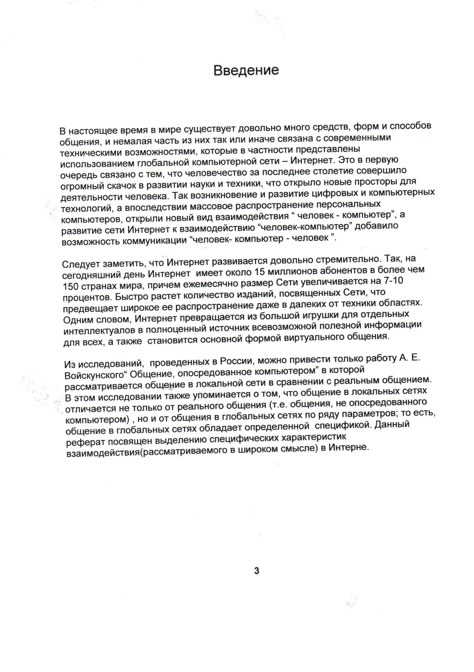 C:\Users\Ирина\Documents\Panasonic\MFS\Scan\20160225_103716.jpg