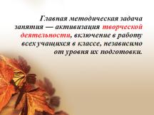 hello_html_79050d7d.png