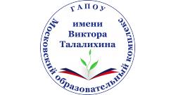 C:\Documents and Settings\Администратор\Рабочий стол\Логотип.png