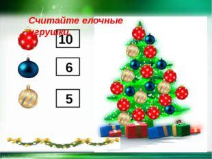Определите ,какому числу принадлежит каждый числовой домик. 2 6 3 7 5 5 4 8 4