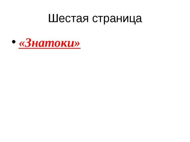 2015 год-85 лет Краснокамскому району
