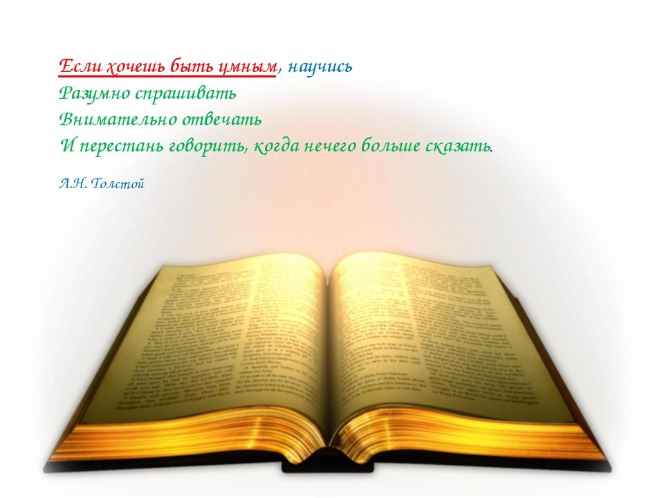 Открытки текстами библии, москва