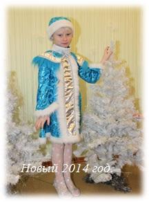 http://gub-korr.edusite.ru/images/yakibchuk_8.jpg