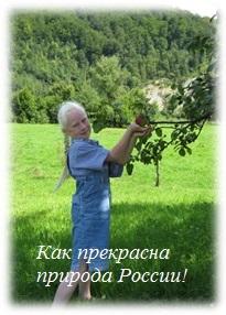 http://gub-korr.edusite.ru/images/yakibchuk_6.jpg