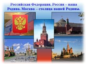 http://gub-korr.edusite.ru/images/yakibchuk_5.jpg