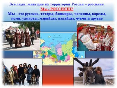 http://gub-korr.edusite.ru/images/yakibchuk_4.jpg