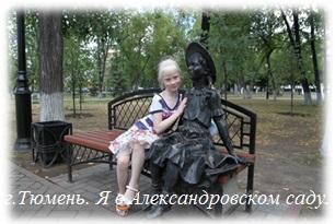 http://gub-korr.edusite.ru/images/yakibchuk_12.jpg