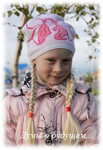 http://gub-korr.edusite.ru/images/yakibchuk_13.jpg