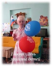http://gub-korr.edusite.ru/images/yakibchuk_7.jpg