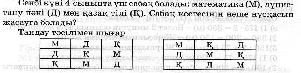 img020