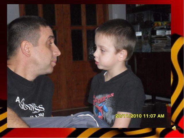 Беседа с папой
