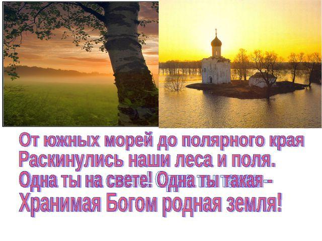 Свято – Никольская церковь (22 мая 1908 г.) Фото А. Петрушенко