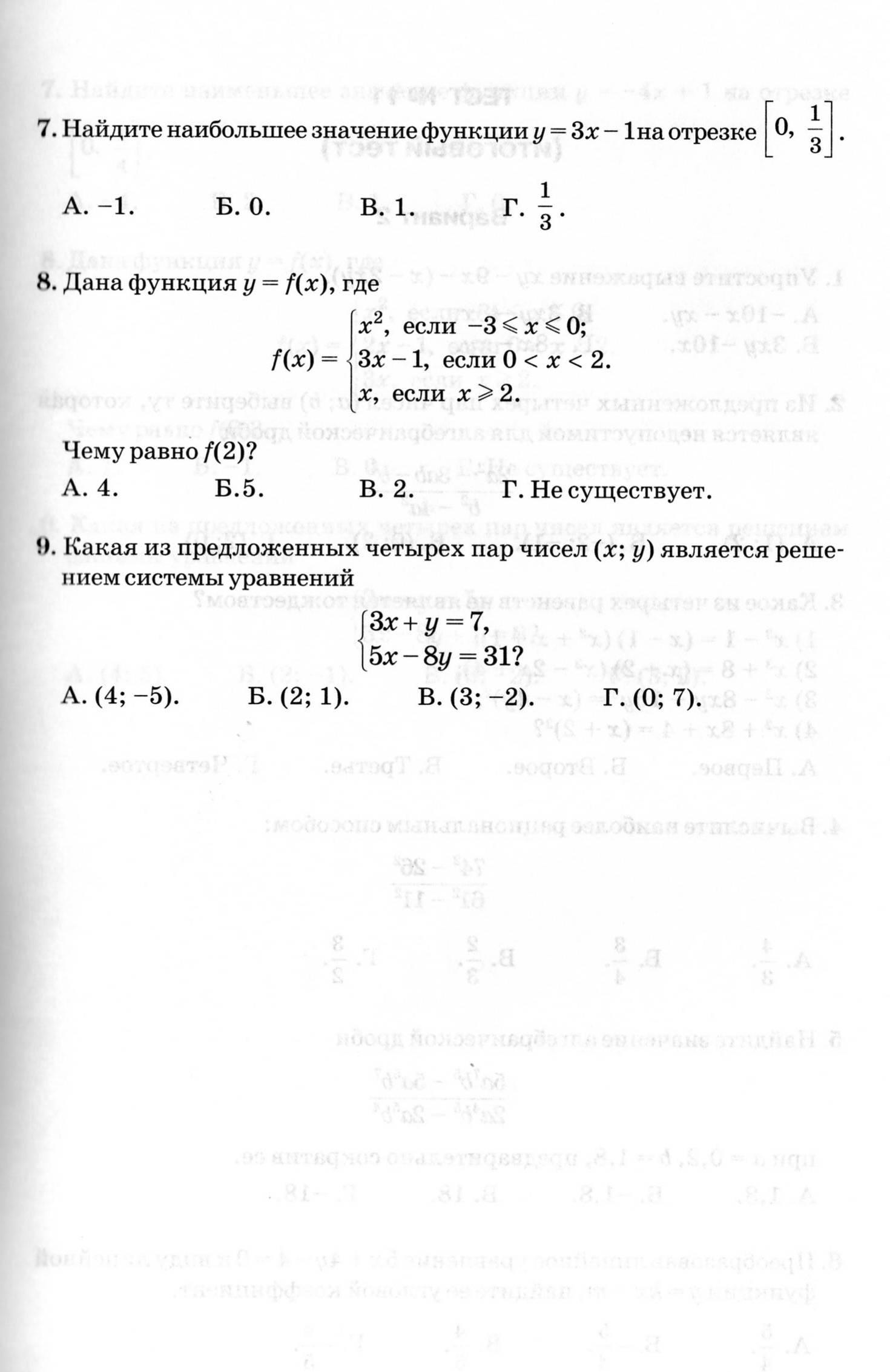 hello_html_277a7eb0.jpg