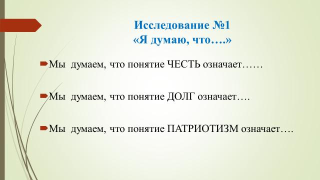 hello_html_8fe1cde.png