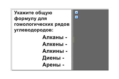hello_html_25aaf231.jpg