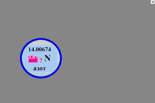 hello_html_48365485.jpg